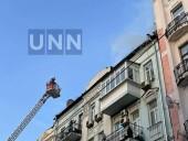 Пожар в доме в центре Киева: сгорело 200 кв. м, жертв нет - фото 2