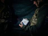 Зеленскому на передовой доложили об оперативной ситуации и показали противодроновое ружье - фото 1