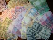 Курс валют в артемовске