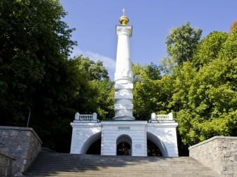 Пам'ятник Магдебурзькому праву підсвітять в 3D