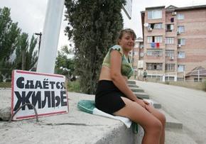 Цена на жилье в Крыму составляет 200-500 грн. КрымФАН.