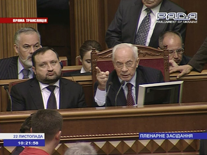 Mykola Azarov's visit to the VR after suspending preparations for the signing of the Agreement with the European Union (Video)