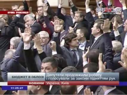 Верховная Рада приняла бюджет Украины на 2014 год и ещё 11 законов