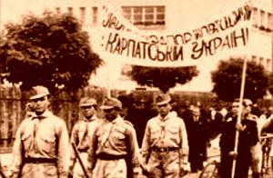 В Украине на государственном уровне отметят 75-летие основания Карпатской Украины