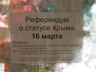 Все 1205 участков для голосования в Крыму начали работу