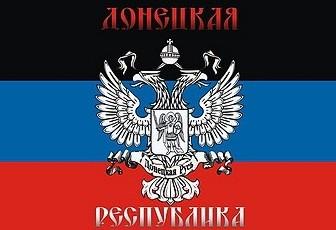 В Донецке провозгласили Донецкую народную республику
