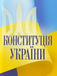 Новости Украины = Новини України 96a06989757c5b64fa423050924d8d9cfeccc086