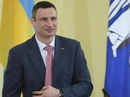 В Киеве откроется офис вице-президента Европарламента - Цензор.НЕТ 8554