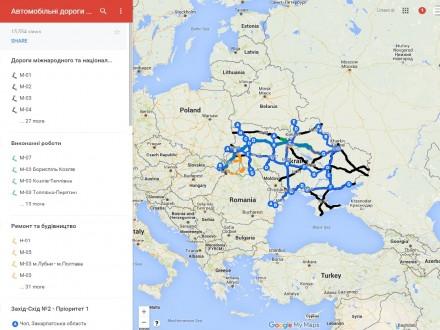 ВУкраїні запустили онлайн-карту ремонту доріг