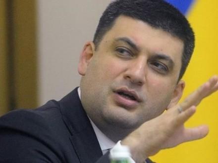 Голова Верховної Ради планує до кінця січня представити реформу парламенту