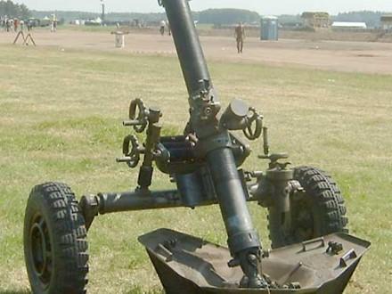 Бойовики 11 разів відкривали «провокаційний» вогонь згранатометів і мінометів