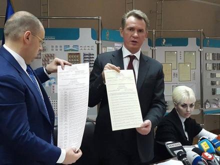 Вибори уМаріуполі таКрасноармійську відбудуться убудь-якому разі - Голова ЦВК