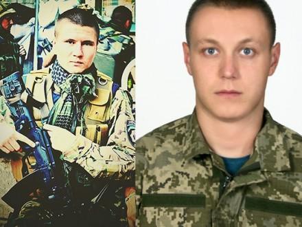 ВО «Свобода»: Біля донецького аеропорту поранені двоє бійців «Карпатської Січі»