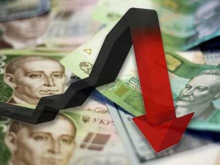 Держстат погіршив оцінку падіння ВВП утретьому кварталі