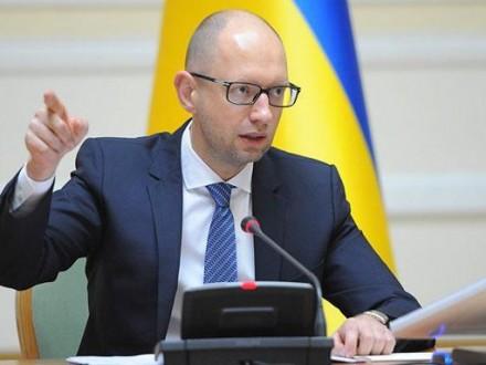 Яценюк анонсував запровадження санкцій протиРФ у відповідь на рішення щодо ЗВТ