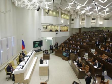 Рада Федерації РФсхвалила скасування зони вільної торгівлі зУкраїною