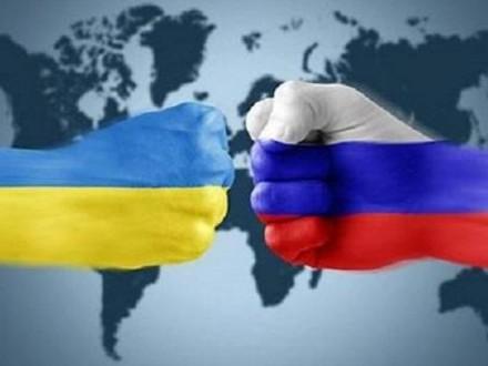 Україна зсьогоднішнього дня вводить ввізні мита щодо товарів зРФ