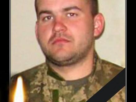 Солдат «Айдару» загинув уновому році під Горлівкою