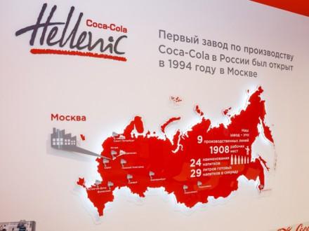 Coca-Cola звинувачує рекламне агентство в інциденті із картоюРФ зКримом