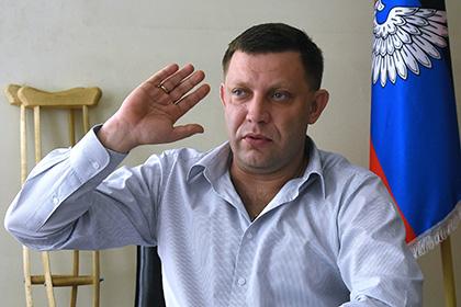 Захарченко пообіцяв видати у2016-му паспорти «зразку ДНР»
