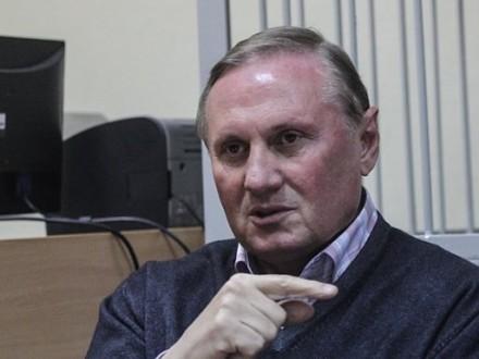 ЗМІ: Печерський суд зобов'язали почати розгляд справи проти Єфремова