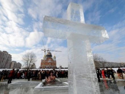 , 19 січня: відзначають Хрещення Господнє