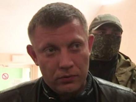 «Політики» ДНР знають, хто і коли займе місце Захарченка