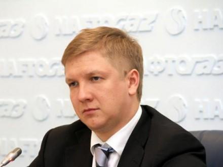 Импорт газа с учетом транспортировки для Украины стоит около 200 долл