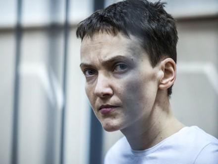 Савченко просит Минюст вернуть ее в государство Украину