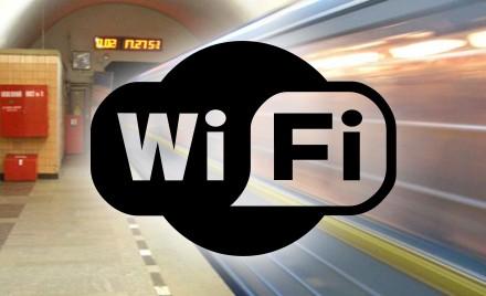 В Киеве на четырех станциях метро обеспечен Wi-Fi