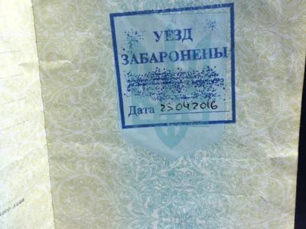 Народного депутата непустили вБеларусь через указание из РФ
