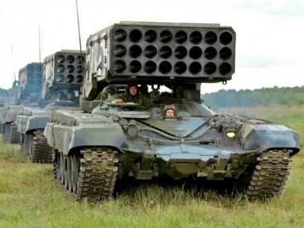 Розвідка: УСвердловськ перекинули «Гради» зтериторії РФ