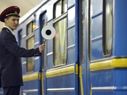 Киевский метрополитен анонсировал изменения врежиме работе наПасху