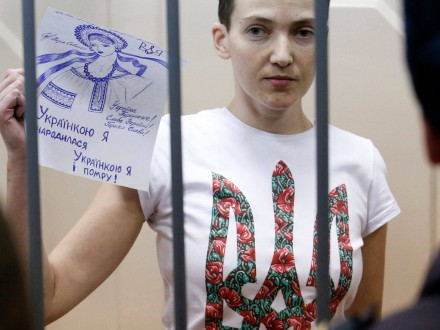 Савченко заповнила документи наекстрадицію вУкраїну