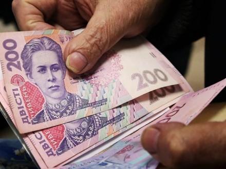 УВР зареєстровано законопроект про звільнення від оподаткування пенсій
