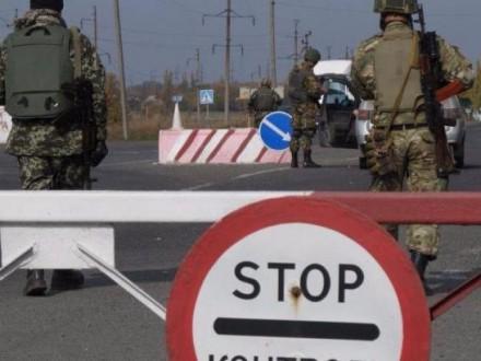 КПВВ «Новотроицкое» налинии разграничения возобновил работу