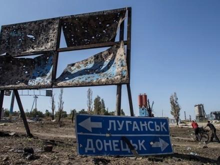 Черныш: уголь с захваченных территорий официально поставляют на Украинское государство