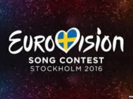 ВСтокгольме открылось «Евровидение-2016»