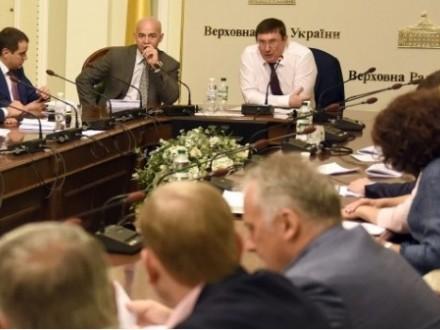 Кононенко восстановили вдолжности первого замглавы БПП
