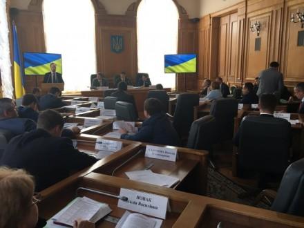 Рада приняла изменения вКонституцию вчасти судебной реформы