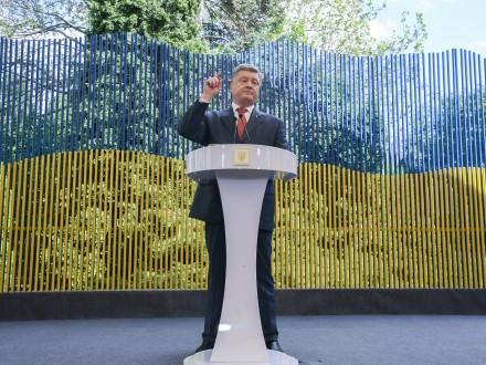Порошенко поведал, когда вУкраинском государстве будет создана крымскотатарская автономия