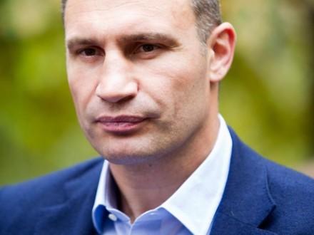 В.Кличко: Киев до конца 2017 года году должен стать первым из городов, который остановит эпидемию ВИЧ