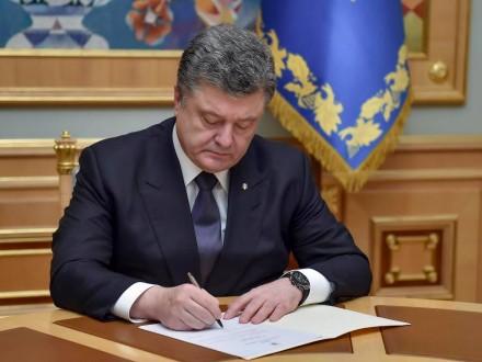 Президент назначил послов Украины вМалайзии иНорвегии
