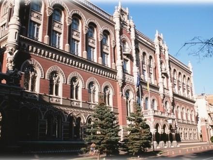 Нацбанк в первом квартале валовой внешний долг Украины сократился до 117,3 млрд долл