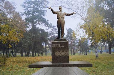 Пам'ятник поетові А.Малишку відкриють у Києві ДИВІТЬСЯ СТРІМ УНН