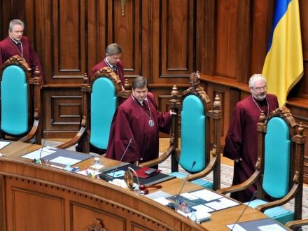 Рада уволила 2-х судей КСУ