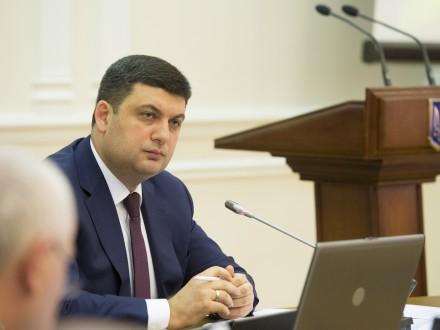 Кабмин обратился в СНБО относительно введения Россией транзитных ограничений