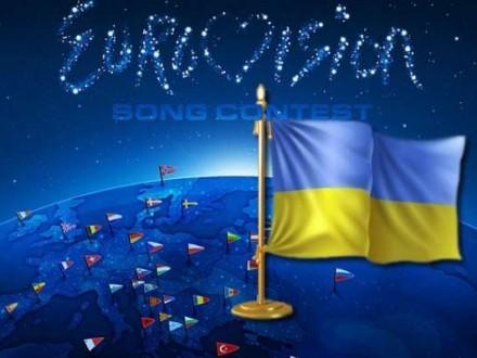 """Концерти на підтримку проведення у місті """"Євробачення -2017"""" відбудуться у Дніпрі"""
