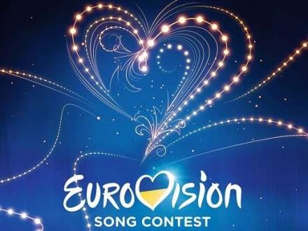 Объявлены города-претенденты направо принять «Евровидение-2017»