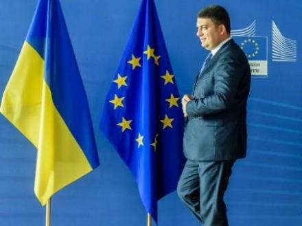 Закордонні відрядження Прем'єра В.Гройсмана обійшлися Україні у 132 тис. грн